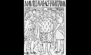 Biografía de Felipe Guamán Poma de Ayala