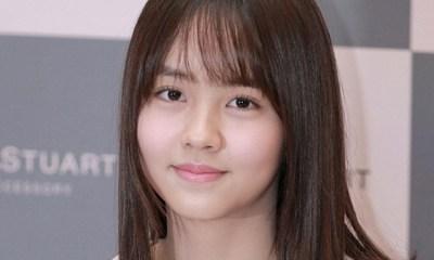 Biografía de Kim So-hyun