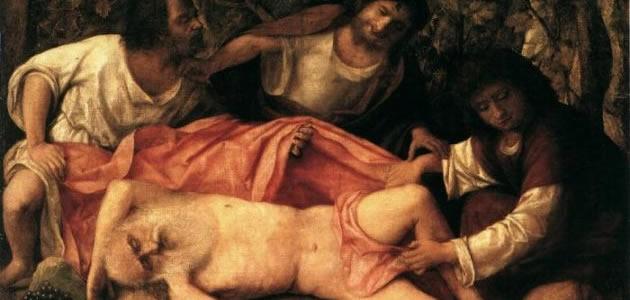 La maldición de Noé en la Biblia, el Complot más grande contra los negros.