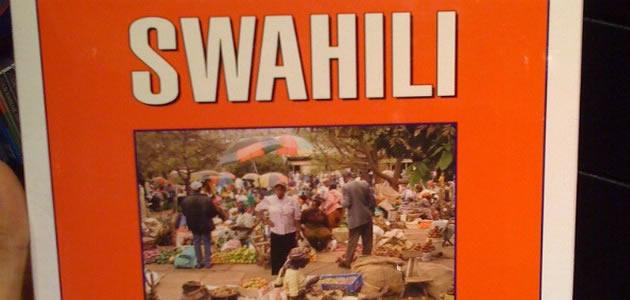 El suajili, una joya lingüística