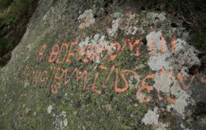 Pintada no castelo de Penafiel, no Monte Pindo / Galicia Confidencial