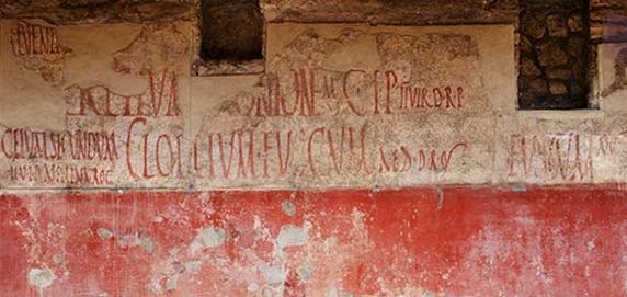 grafite em pompéia