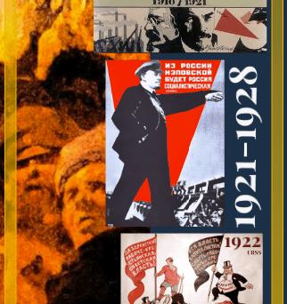Rusia_Soviética