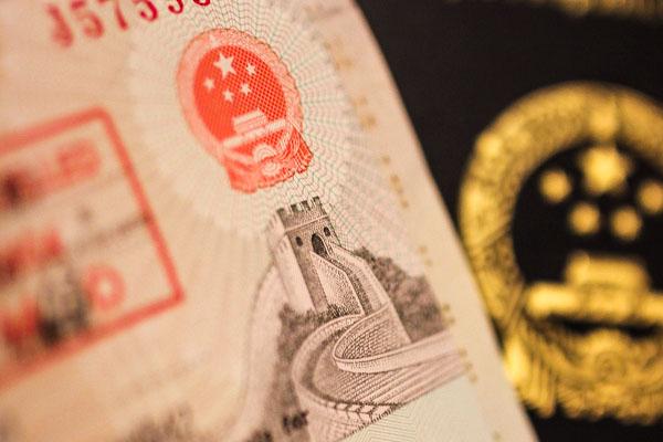 Cómo tramitar el visado de trabajo para China