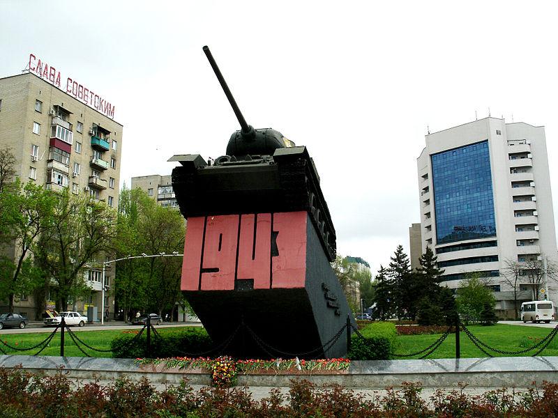 Monumento que conmemora la liberación de Rostov en 1943