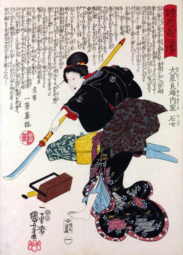 Himiko, la samurái que conquistó Corea