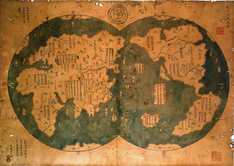 Supuesto mapa de Zheng He