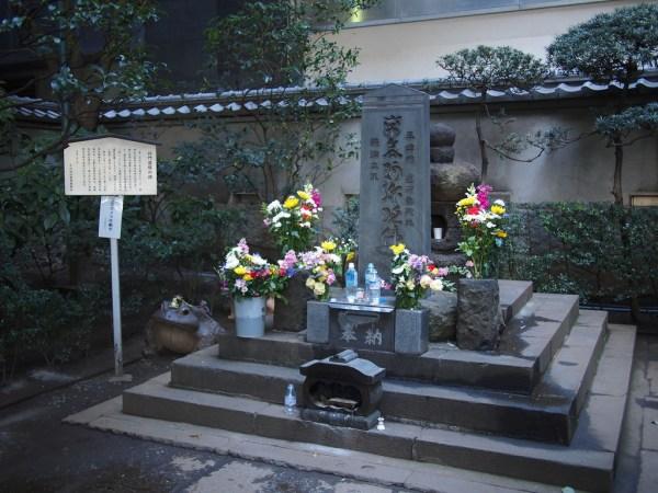 Tumba de Masakado