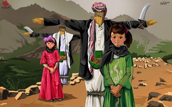 Niñas Afganistán - Gunduz