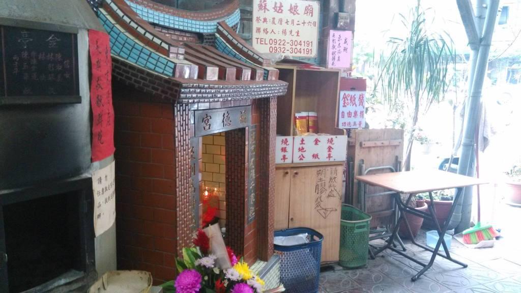 蘇姑娘廟緊鄰的土地公廟,同樣小巧精緻
