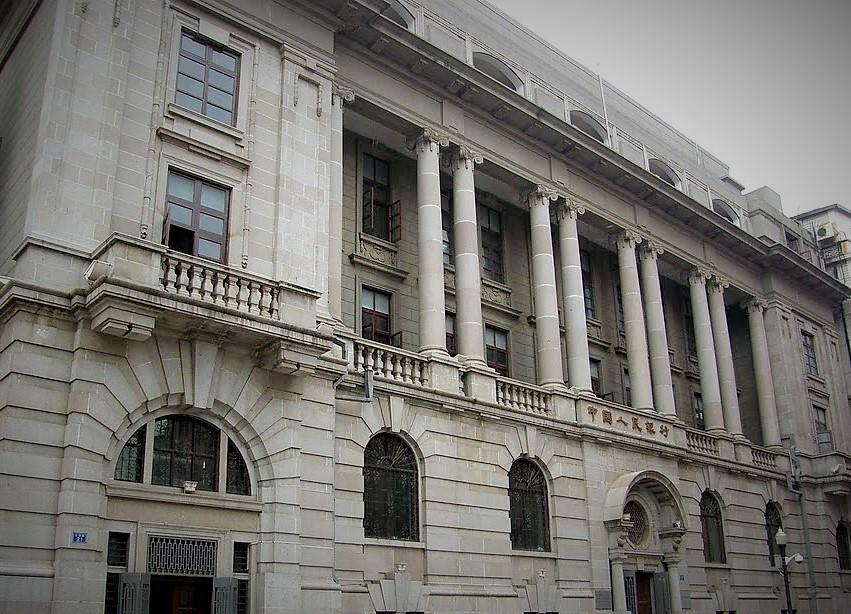 台灣銀行漢口支店