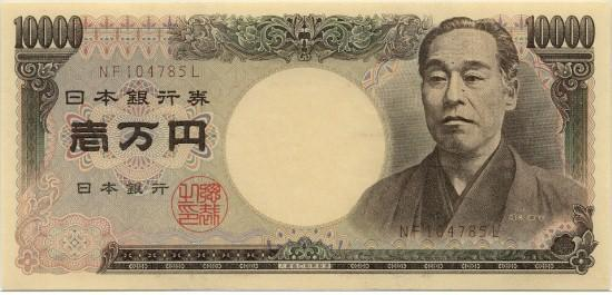 日本重要思想家福澤諭吉