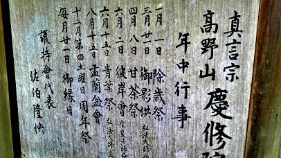 位於花蓮吉安慶修院內
