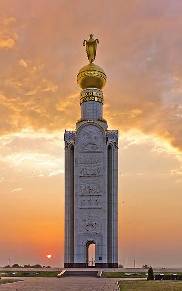 Memorial on Prokhorovka Field near Kursk.
