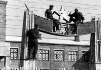 Removing the Soviet Red Star.