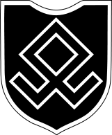 Insignia of 7th SS Volunteer Mountain Division Prinz Eugen.