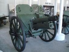 British 114 mm 4.5 inch Mk2 howitzer.