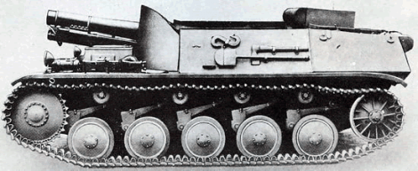 Sturmpanzer II Bison, side view of the prototype.