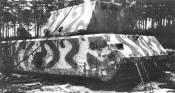 Panzer VIII - Maus.