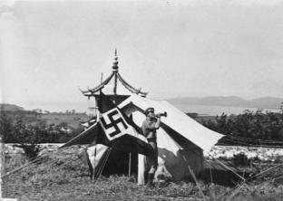 Hitlerjugend camp in China in 1935, with permission of the Government of the Republic of China.