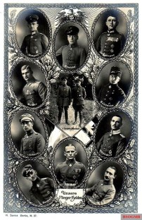Twelve pilots of the First World War and carrier of the Pour le Mérite.