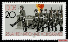 GDR stamp celebrating 25 years of the NVA.
