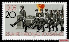 GDR stamp celebrating 25 years of the NVA.