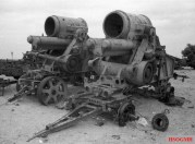 Leftover equipment from the battle.