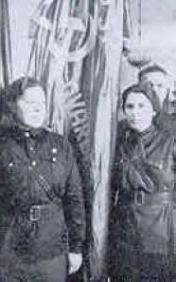 Women Guard