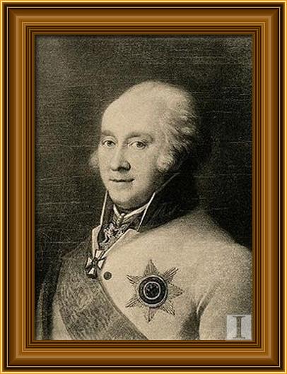 Ivan Ivanovici Michelson, generalul rus care a avut ideea să nu se mai retragă din Principatele române (sursa foto istoria.md)