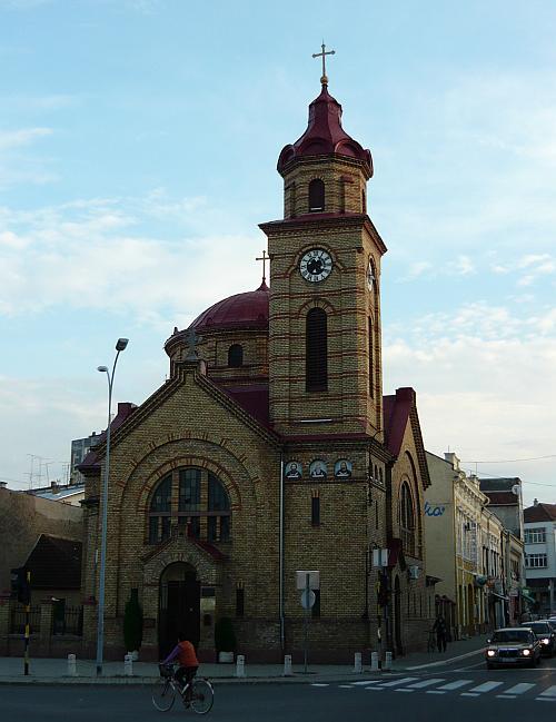 Catedrala românească din Vîrşeţ, Voivodina