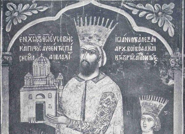 Alexandru Lăpuşneanu
