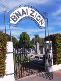 B'nai Zion, Key West