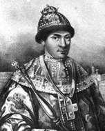 Fjodor I Ivanovitsj (1557-1598), zoon van Ivan de Verschrikkelijke