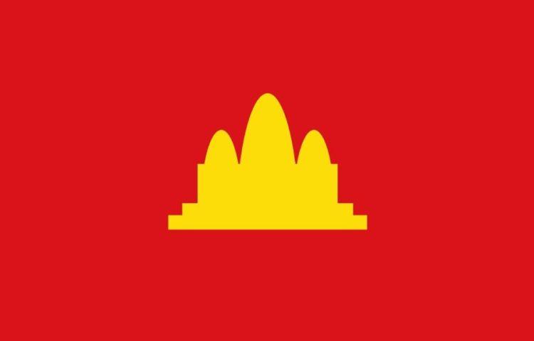 Rode Khmer - Vlag van Democratisch Kampuchea