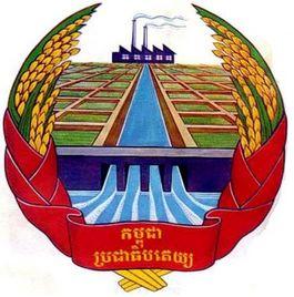 Wapen van Democratisch Kampuchea van de Rode Khmer