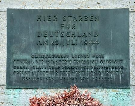 De plaats waar Von Stauffenberg en enkele andere samenzweerders werden geëxecuteerd