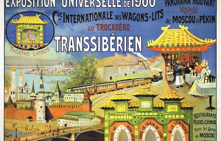 Affiche Panorama Transsibérien, Rafael de Ochoa, 1900