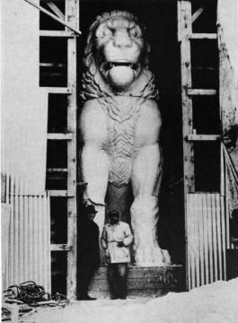 Leeuw van Amphipolis (theamphipolistomb.com/lion)