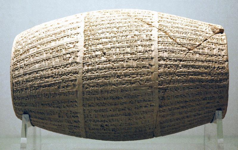De Naboniduscilinder uit Sippar