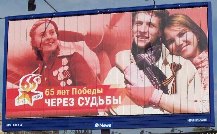 """""""65 jaar overwinning - door het lot verbonden"""" Foto: Auke de Vlieger"""