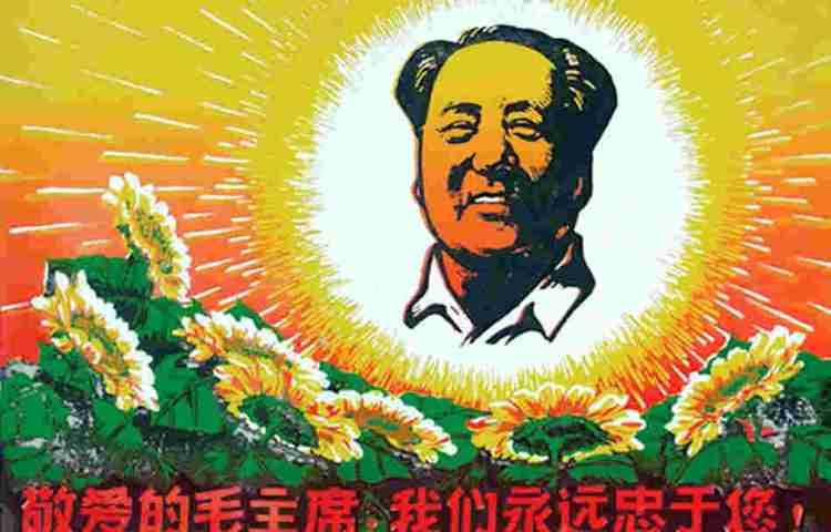 """Propagandaposter Mao Zedong: """"Geliefde voorzitter, we zullen voor altijd trouw aan u zijn"""". Bron: University of Columbia"""