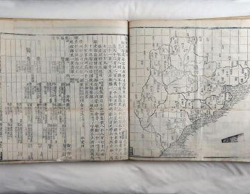 Chinese atlas reproduktie Meermanno.(Den Haag 20-04-15) Foto:Frank Jansen