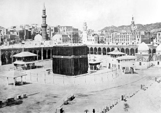 Historische foto van de Kaäba in 1898