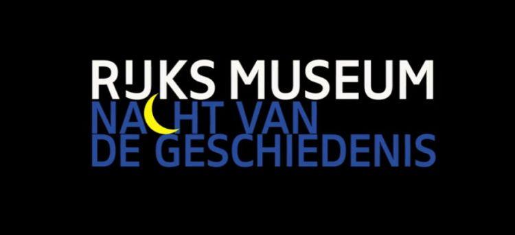 Rijksmuseum - Nacht van de Geschiedenis