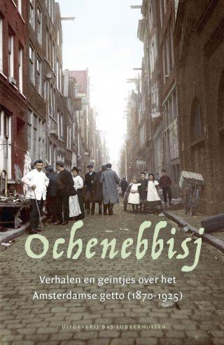Ochenebbisj  Verhalen en geintjes over het Amsterdamse getto (1870-1925)