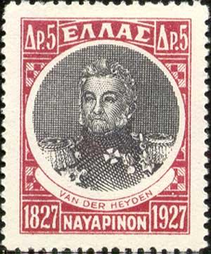 Griekse postzegel ter ere van Lodewijk van Heyden (sic) - cc