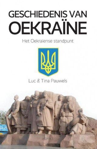 De geschiedenis van Oekraïne - Het Oekraïense standpunt