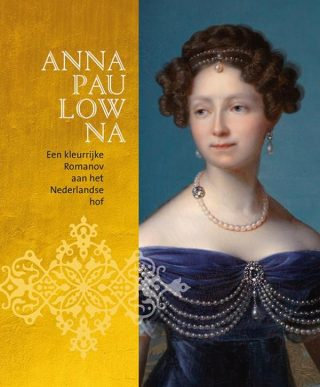 Anna Paulowna (1795-1865) - Paul Rem