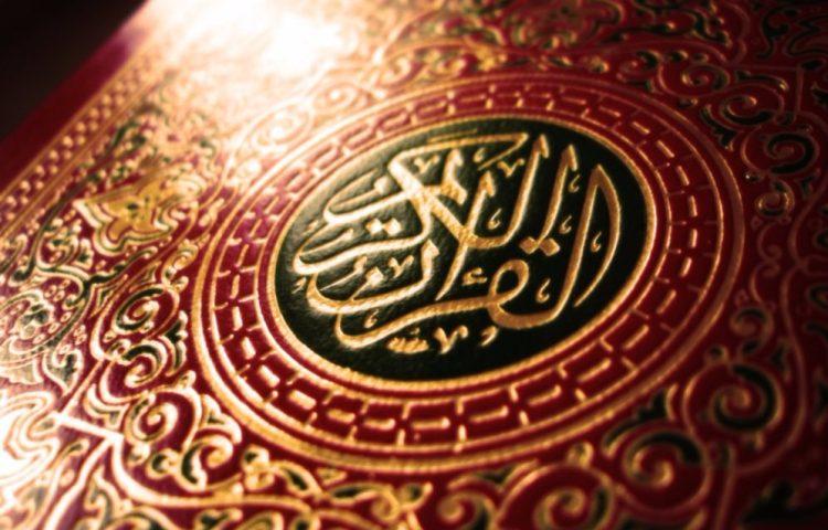 Jihad - Rijkgedecoreerde kaft van Arabische koran - cc